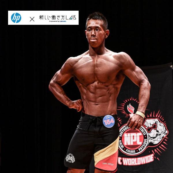 フィジーク県大会第2位!株式会社日本HP・柴田雄紀さんが語る「結果を出す」プロフェッショナルのマインド