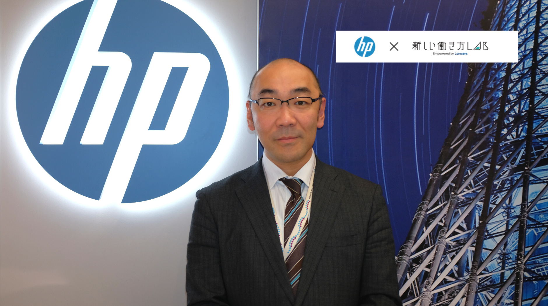 新卒から日本HP一筋!一緒に働く仲間が気持ちよく働ける場を作りたい|日本HP 田中琢磨さん